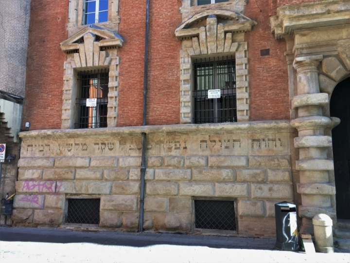 Palazzo Bocchi rustication Bologna architecture hebrew inscription hermatena academy